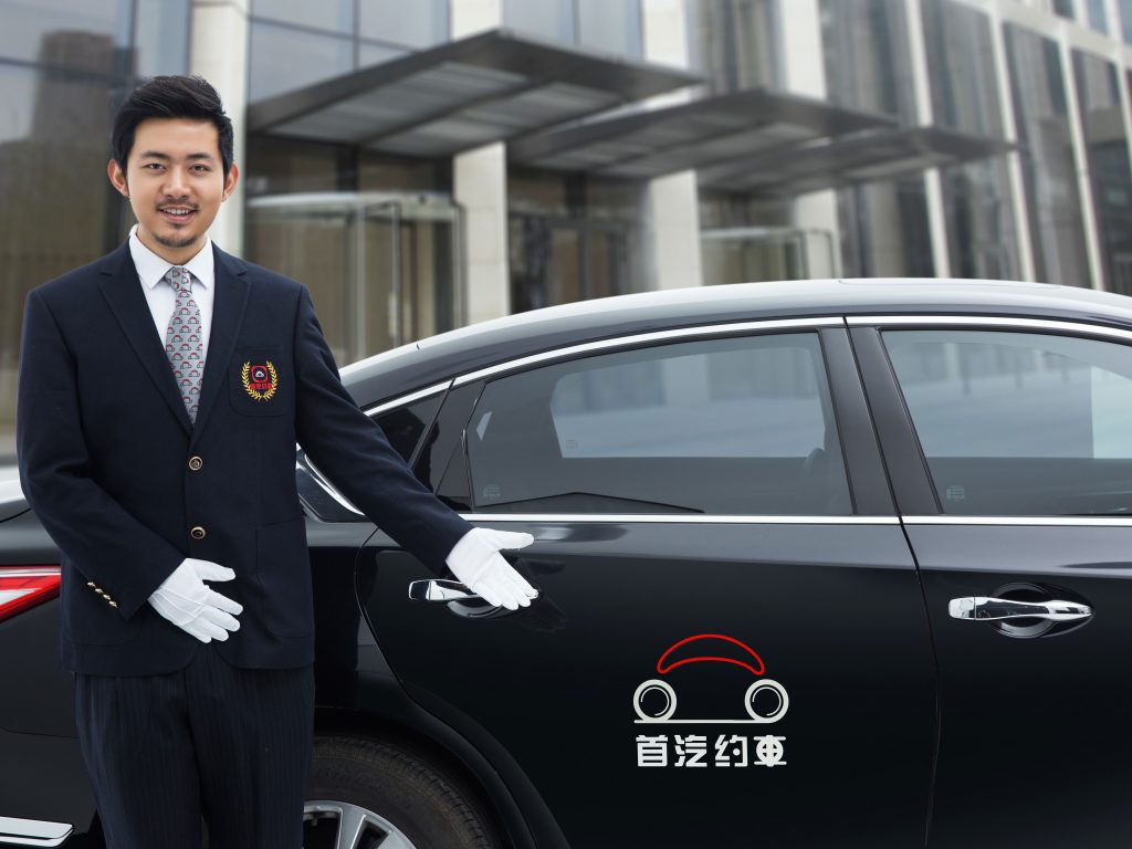shouqi limousine chauffeur has raised a us88 million series b round
