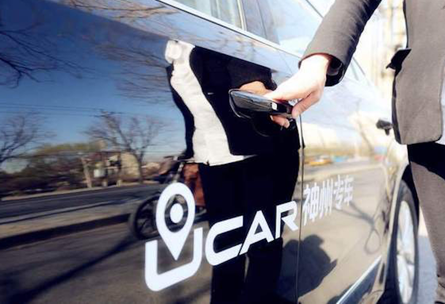 China's People's Insurance Co Injects $350M In Ride Hauling Firm Ucar