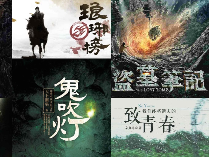 Tencent-backed China Literature Acquires Chinese Digital Producer New Classics Media for $2.2B