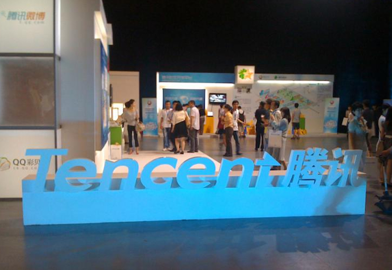 Tencent To Acquire 5% Of Chinese Investment Bank CICC In Bet On Financial Services