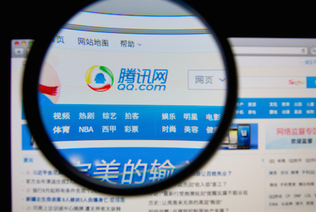 Tencent Launches Online Document Tool To Rival Google Docs