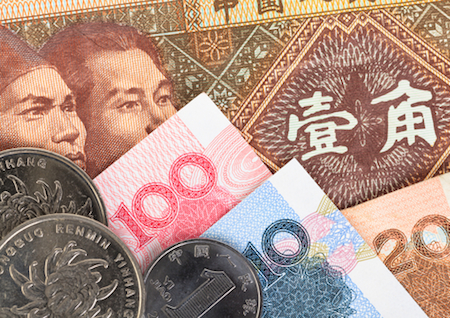 chinese interest rate liberalization The full liberalization of rates, if it does take place, would be a partial but significant shift in the growth model that has come to define china's.