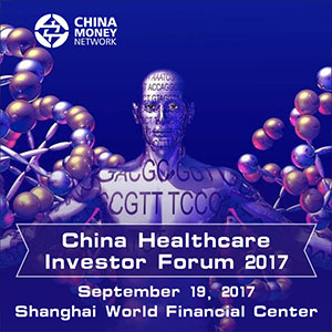 China Healthcare Investor Forum 2017