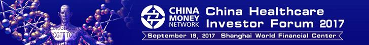 China Healthcare Investor Forum 2017