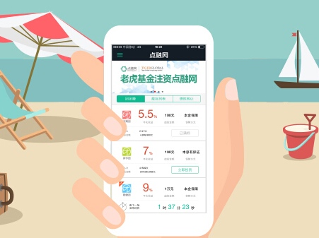 GIC Leads $220M Round In Chinese P2P Lending Platform Dianrong
