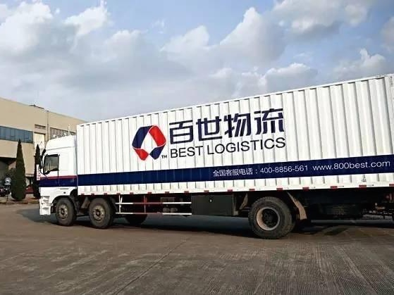 Alibaba-Backed Logistics Firm Best Inc Cuts New York IPO