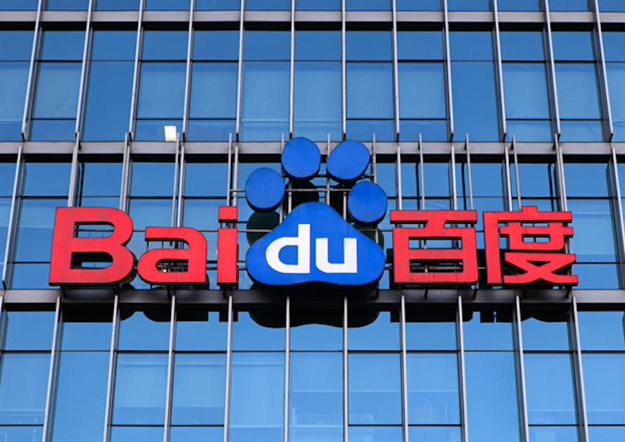 Baidu's Newest Gadget Translates Speech In Near Real-Time