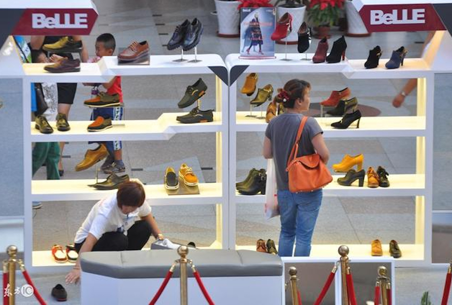 Hillhouse Capital's Lei Zhang Defends $6.8B Privatization Of China's Biggest Shoe Retailer Belle International