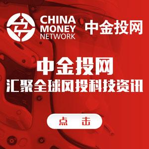 CMN Chinese Contact 300×300