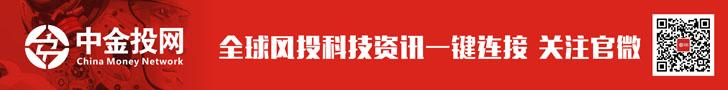 CMN Chinese Contact 728×90