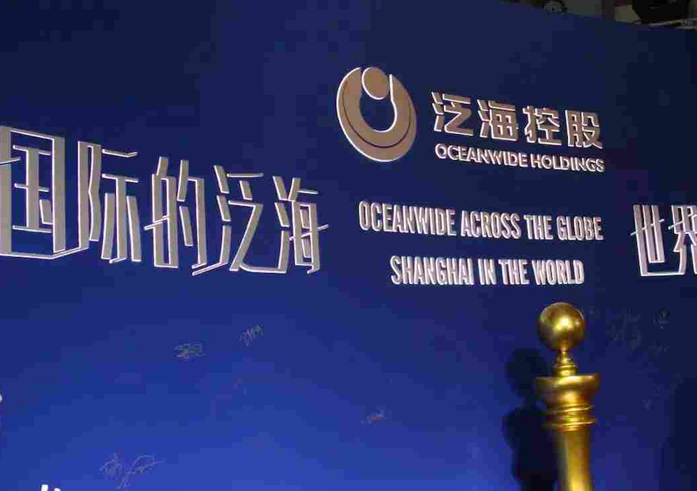 China's Oceanwide and Genworth Extend $2.7B Merger Deal Deadline To Next April