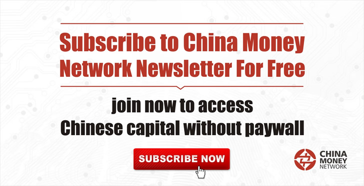 CMN Subscribe Inter-Post