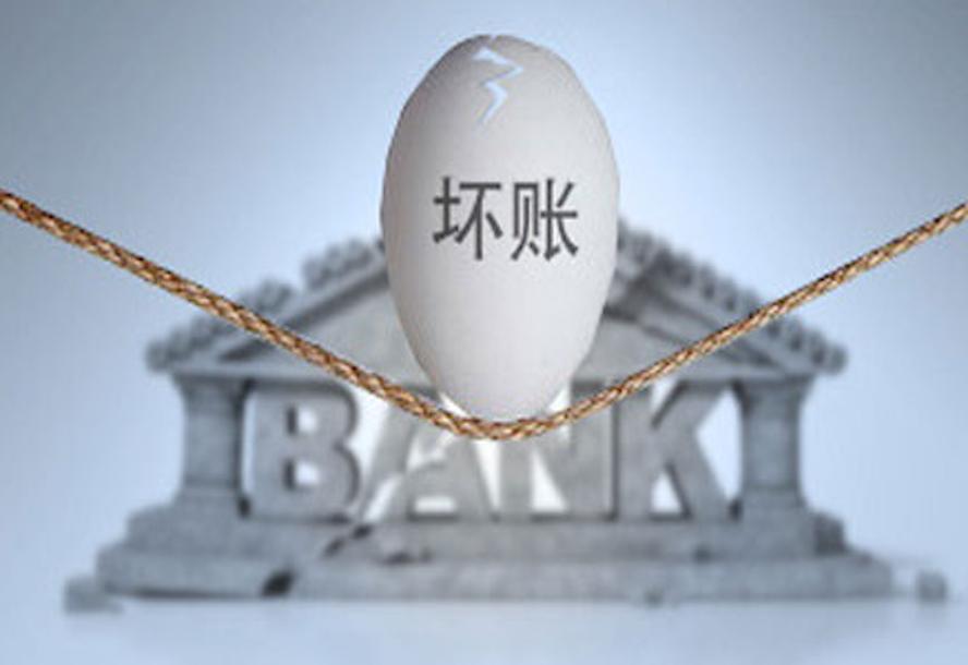 Personal loan cimb xpress cash financing-i repayment table picture 8