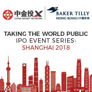 Taking World IPO – Shanghai 2018 300×300