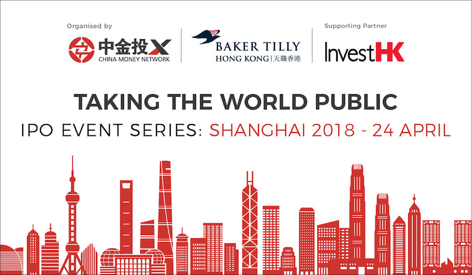 Taking The World IPO Shanghai 2018 ENGLISH – 960×560