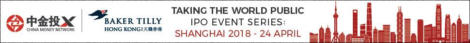 Taking The World IPO Shanghai 2018 ENGLISH – 970×90