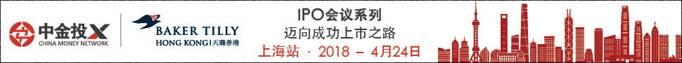 Taking The World IPO Shanghai 2018 CHINESE – 970×90