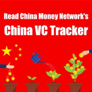 CMN China VC Tracker