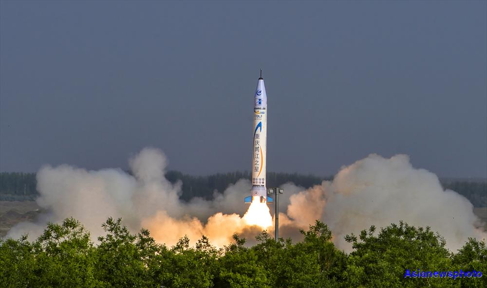 OneSpace Launches China's First Privately Produced Rocket In Sub-orbital Test