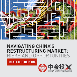 CMN PwC May 2018 Report 300×300