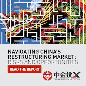 CMN PwC May 2018 Report 300×300