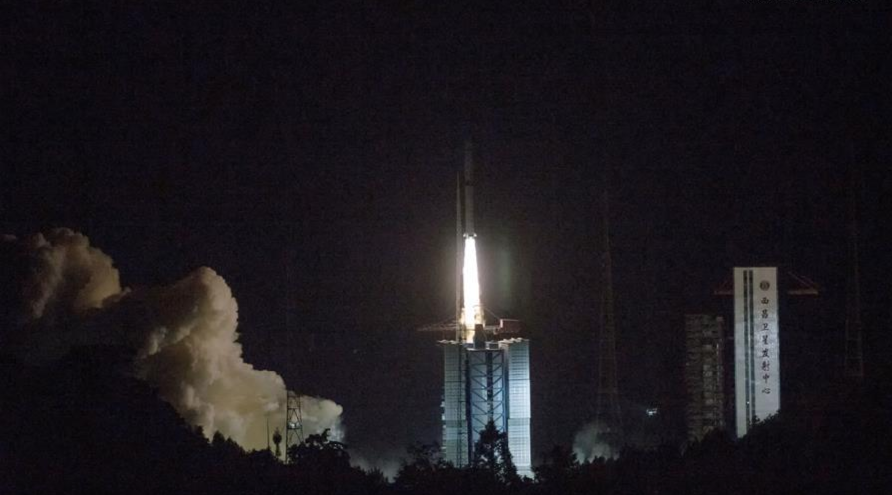 China Launches Satellite To Explore Far Side Of The Moon