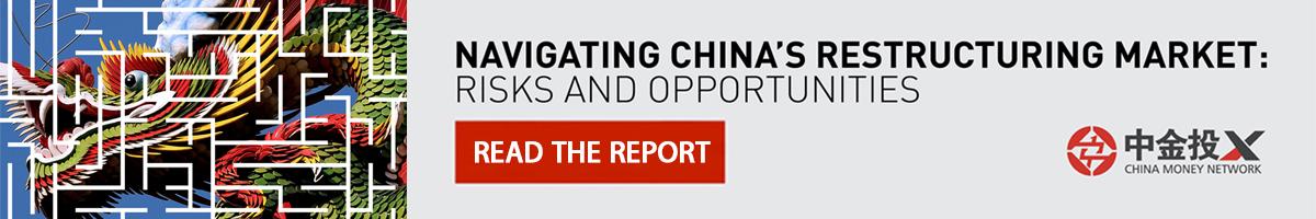 CMN PwC May 2018 Report 1200×90