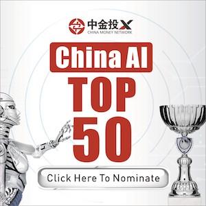 AI Top 50 2018 – 300×300 EN