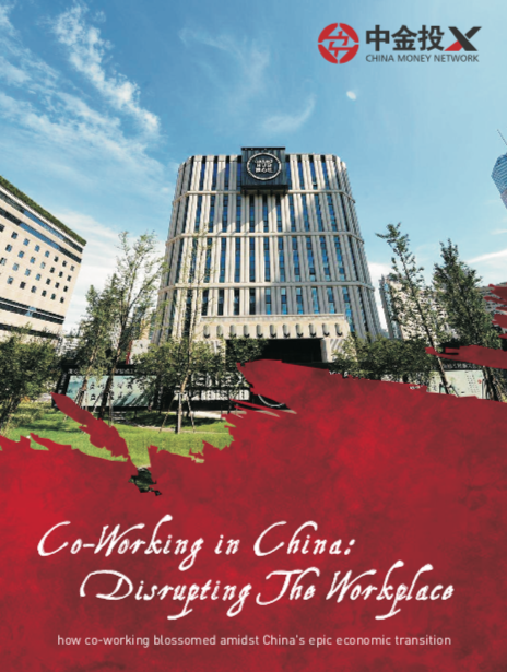 Co-Working in China: Disrupting The Workplace