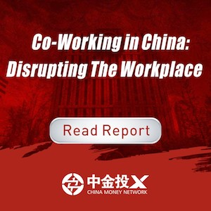 Co-Working in China Report – 2018 300×300