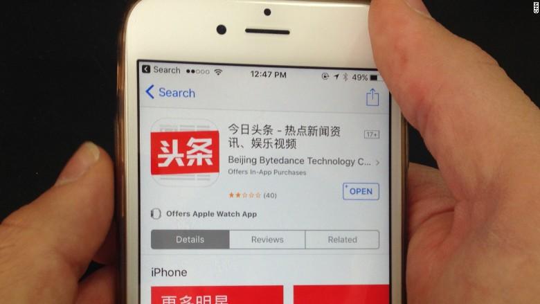 Chinese News App Toutiao Considering Hong Kong IPO