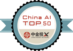 China AI Top 50 badge