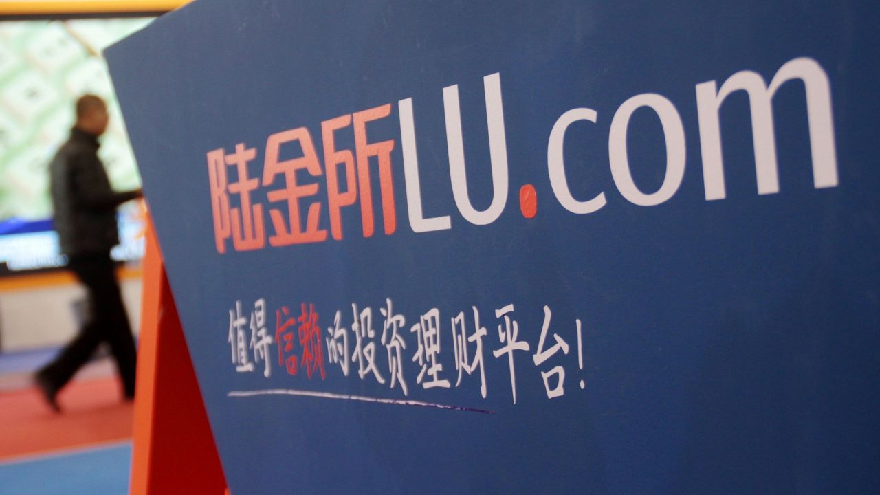 China's Online Lender Lufax Attracts Potential Investment From Qatar Fund