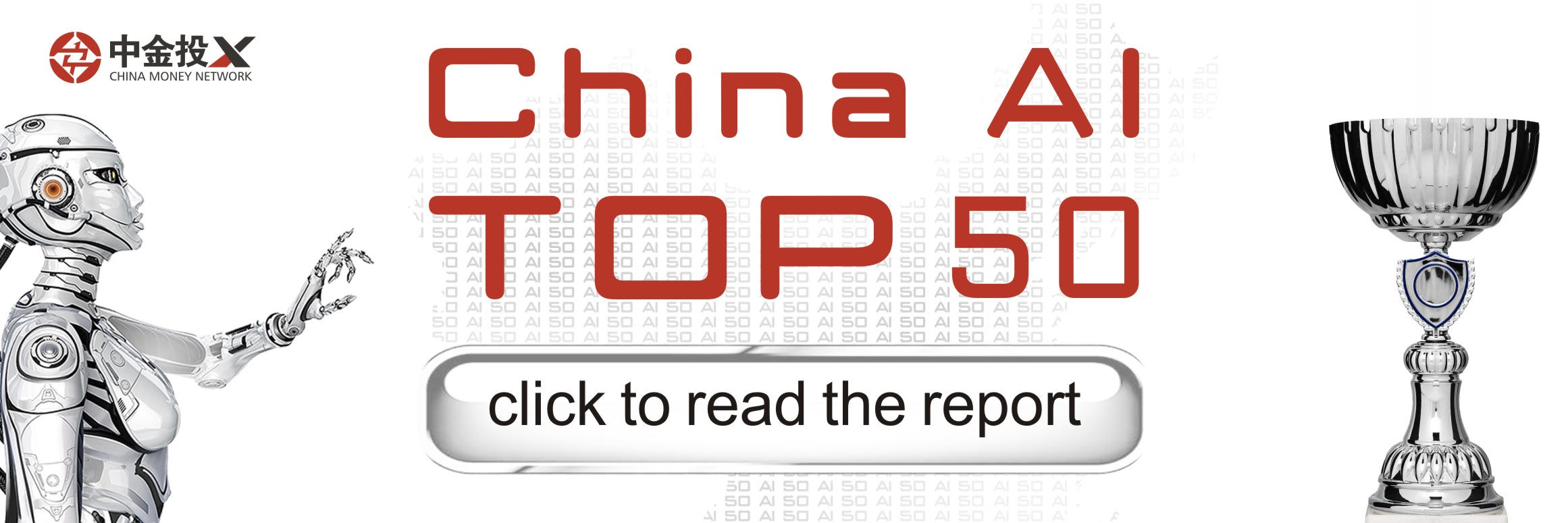 Artificial Intelligence Ranking: China AI Top 50