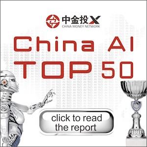 China AI Top 50