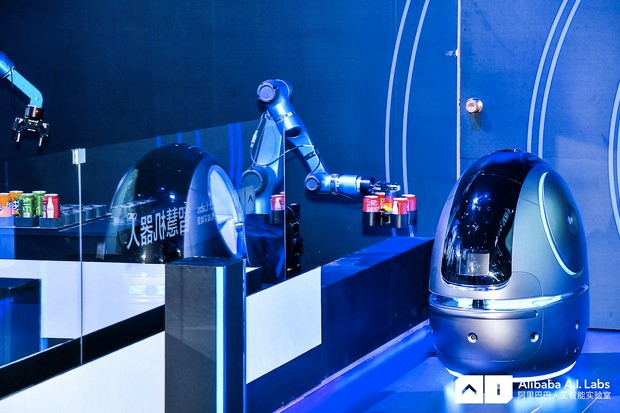 Alibaba's AI Unit To Launch Hospitality Robots In October