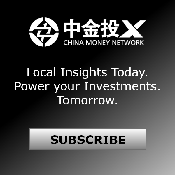 China Money Network Subscription