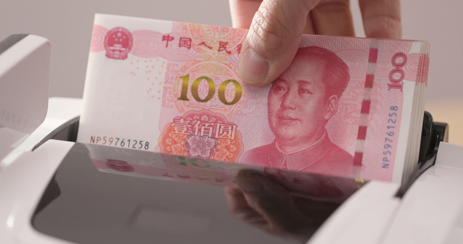 China Tech Digest: China's First