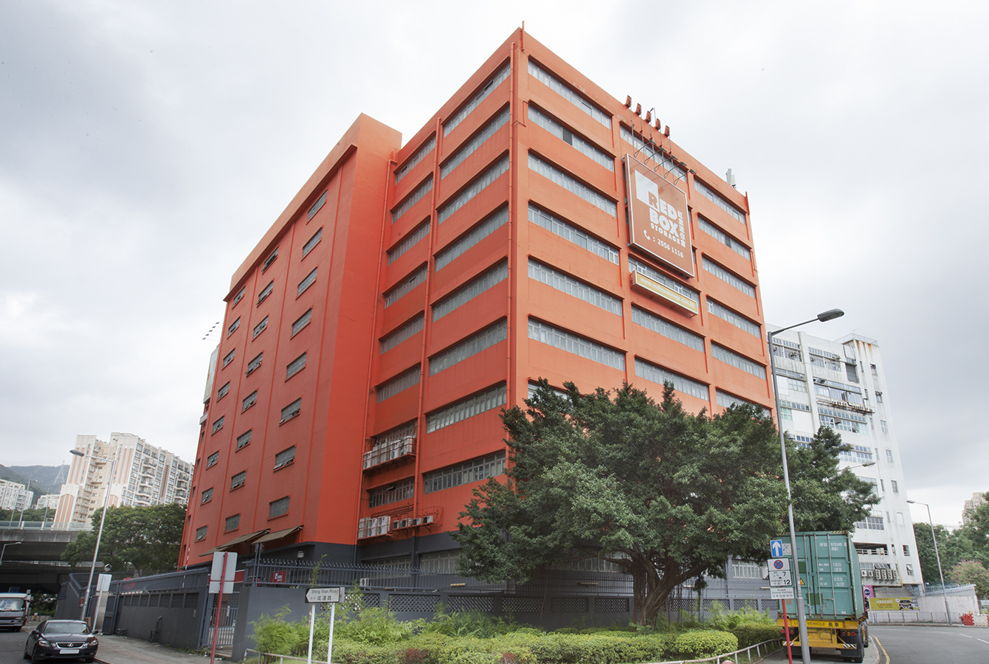 Pe Firm Infrared Invests Us 50m In Hk Self Storage