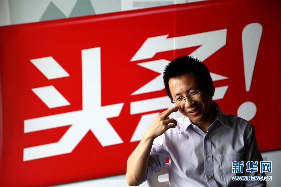Toutiao: The Rise of the News Aggregation Giant • Sekkei