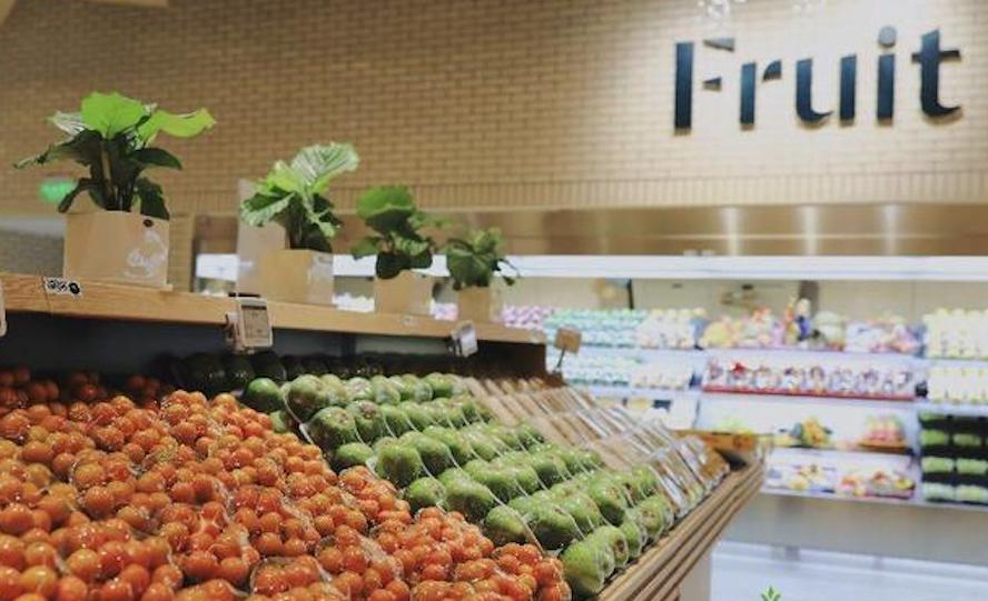 Hema Supermarket – China Money Network