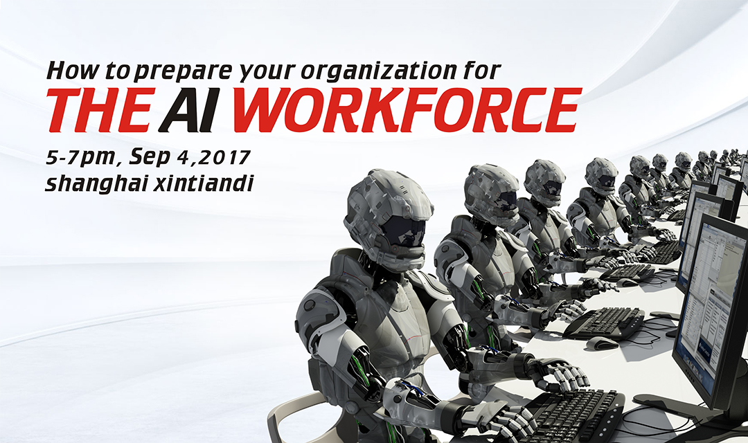 China Money Network AI Evolution Series: Prepping For The AI Workforce