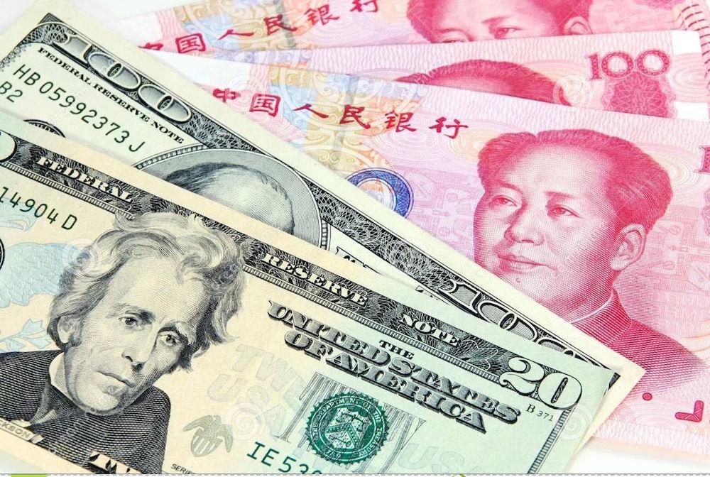 Ping An Overseas Fund Raises $875M, Jack Ma Still Richest Man – China Money Network
