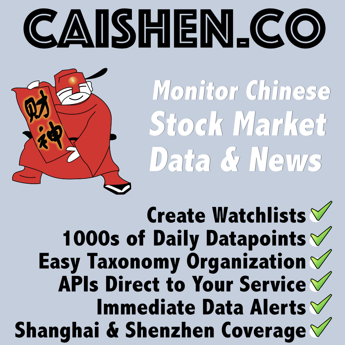 Caishen.Co - Primary Data for China Secondary Investment and Stock Markets