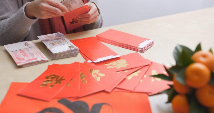 CHinese New Year Hongbao